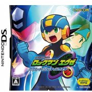 Rockman EXE Operate Shooting Star