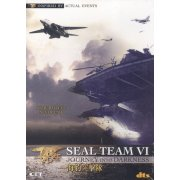 Seal Team VI Journey Into Darkness [dts]