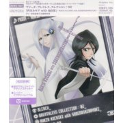 Bleach Breathless Collection 02 Rukia Kuchiki With Sodenoshirayuki