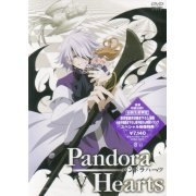 Pandorahearts DVD Retrace V
