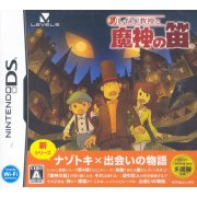 Layton Kyouju to Majin no Fue