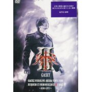Gackt Visualive Arena Tour 2009 Requiem Et Reminiscence II Final Chinkon To Saisei