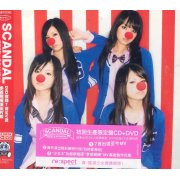 Best Scandal [CD+DVD]