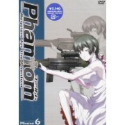 Phantom - Requiem For The Phantom - Mission-6