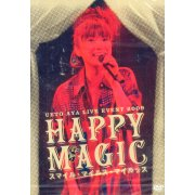 Happy Magic - Smile Miles Mairussu