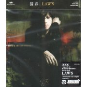 Law's - Biohazard The Darkside Chronicles Edition [Type C]