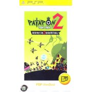 Patapon 2: Don-Chaka (Chinese Version) (PSP the Best)