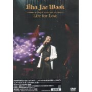 Ahn Jae Wook Japan Tour 2009 Life For Love DVD Box
