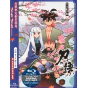 Katanagatari Vol.1 Zetto Kanna [Blu-ray+CD Limited Edition]