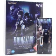 Biohazard The Darkside Chronicles [e-capcom Collector's Pack]