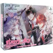 Starry * Sky: In Spring - PSP Edition [Limited Edition]
