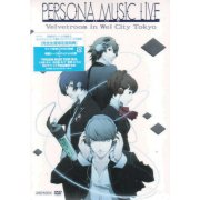 Persona Music Live 2009 - Velvetroom In Wel City Tokyo [Limited Edition]