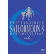 Bishojo Senshi Sailor Moon S DVD Collection Vol.2 [Limited Pressing]