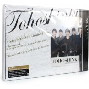 Tohoshinki Complete Set Limited Box [Limited Edition]