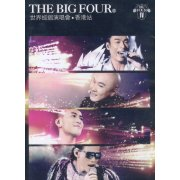 The Big Four World Tour - Live In Hong Kong Karaoke [3DVD+Live CD]