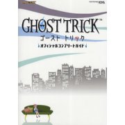 Ghost Trick: Official Complete Guide