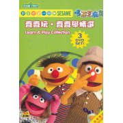 Play with Me Sesame: Learn & Play Collection [3-Disc Boxset]