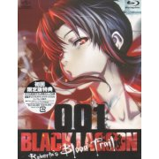 OVA Black Lagoon Roberta's Blood Trail Blu-ray 001 [Blu-ray+CD Limited Edition]
