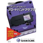 Game Cube Broadband Adapter