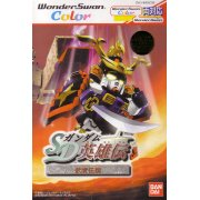 SD Gundam Eiyuuden: Musha Densetsu