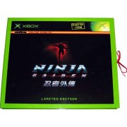 Ninja Gaiden [Limited Edition]