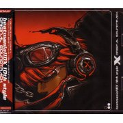 beatmania IIDX 10th style Original Soundtrack