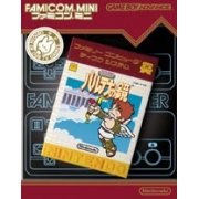 Famicom Mini Series Vol. 24: Palthena's Mirror (Kid Icarus)