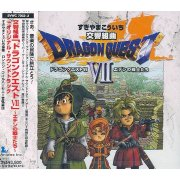 Dragon Quest VII ~Warriors of Eden~ Symphonic Suite + Original Soundtrack