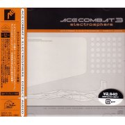 Ace Combat 3 Electrosphere Direct Audio (w/ AppenDisc)