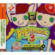 Pop'n Music 3 Append Disc