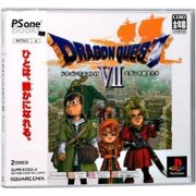 Dragon Quest VII: Eden no Senshi-tachi (PSOne Books)