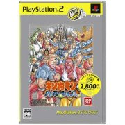 Kinnikuman Generations (PlayStation2 the Best)