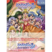 Mermaid Melody Pichi Pichi Pitch Pure DVD Box Vol.1