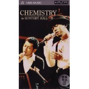 Chemistry In Suntory Hall -Hibiki-