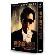 John Woo's Hero Collection [Limited 2-Disc Edition] [Remastered] [dts]