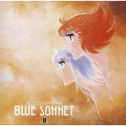 Akai Kiba Blue Sonnet II (Animex Series Limited Release) [Remastered]