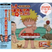 Radio DJ CD Oh! Naruto Nippon Vol.11