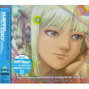 beatmania IIDX 12 Happy Sky Original Soundtrack