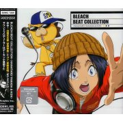 Bleach Beat Collection: Hantaro Yamada & Kon