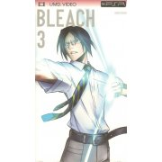 Bleach Shinigami Daiko Hen 3