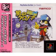 Klonoa: Door to Phantomile (PlayStation the Best) 