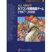 All About Capcom Head-to-Head Fighting Game 1987-2000 A.A Game History Series Vol.1