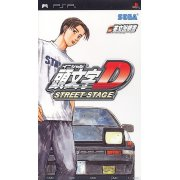Initial D Street Stage