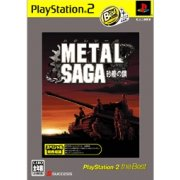 Metalmax Legacy: Chain of Dust (PlayStation2 the Best)