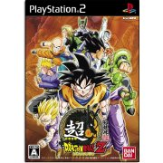 Chou Dragon Ball Z