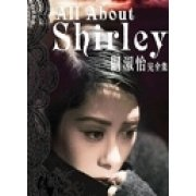 All About Shirley [3CD + Karaoke DVD]