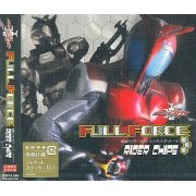 Full Force (Kamen Rider Kabuto Outro Theme)