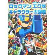 Rockman EXE Character Picture Book