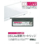 DS Lite Vibration Cartridge