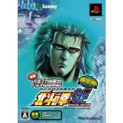 Jissen Pachi-Slot Hisshouhou! Hokuto no Ken SE [First Print Limited Edition]
